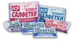 салфетки упаковка